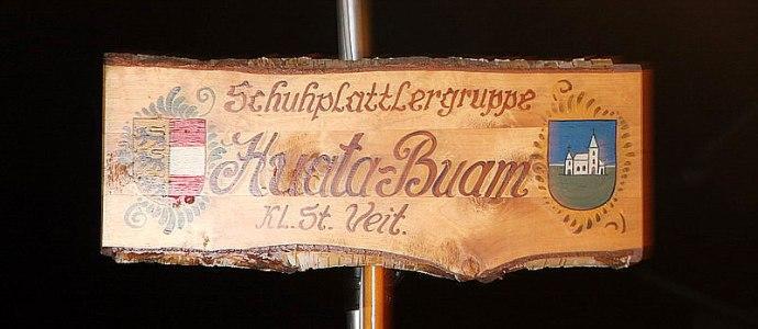 """Erlebnis Haus Spiess - Maltschacher See - Hier wird """"Geplatt'lt"""""""